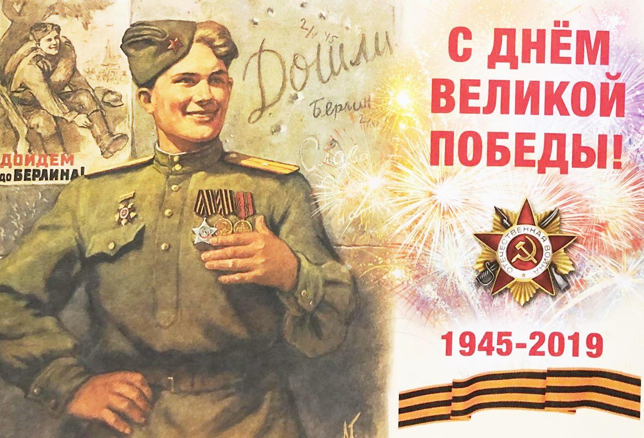 Почта России доставит поздравления Президента Российской Федерации ветеранам Великой Отечественной войны, проживающим в Республике Башкортостан
